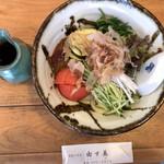 由す美 - 料理写真:冷やし肉味噌うどん 980円