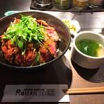 ステーキハウス ロマン亭~オンス~ - 炙りハラミライス960円