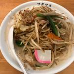 フタツメ - 料理写真:濃厚タンメン 700円