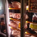 味覚園 - 熟成肉。