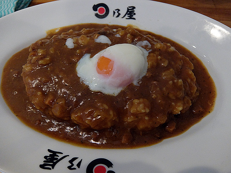 日乃屋カレー 初台店