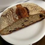 わたほろ製パン店 - 25cm!でかっ!