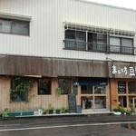 まぁ坊豆腐店 - 外観