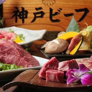 地域最安値挑戦中♪肉の日感謝DAY!毎月29日は29%OFF