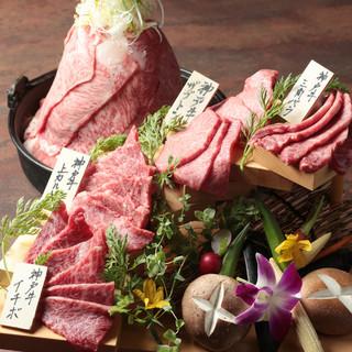 名物肉鍋&神戸牛焼肉をご堪能ください!
