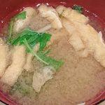 いろは寿司 - いろは寿司 中目黒目黒川沿い店 ランチに付く味噌汁