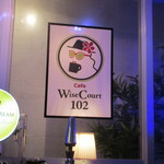 Cafe Wise Court 102 - 店内の様子
