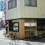 燕楽 - 本八幡駅から徒歩4~5分です