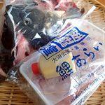 宮崎鯉屋 - 購入①;鯉あらい(二人前)とサービスの鯉アラ @2017/06/18