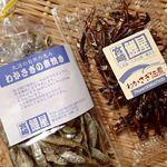 宮崎鯉屋 -  購入②;わかさぎの素焼きと佃煮 @2017/06/18
