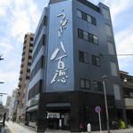 69058017 - JR浜松駅北口から徒歩3分