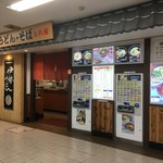 69058871 - 近鉄大阪上本町駅構内