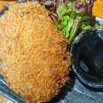 くしかんざし - 米沢牛たっぷりコロッケ