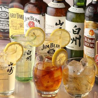◆飲み放題◆