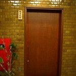 野口太郎 - お店の入り口