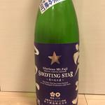 酒ノみつや - 栄光富士