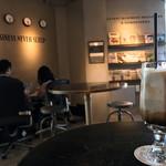 caffeineholic - アイスラテ