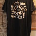 69061776 - がんばるけん!熊本ラーメン連合