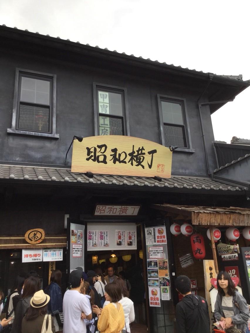 地ビール処 巴克斯 昭和横丁店