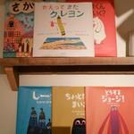 シャワー パーティ カフェ - 絵本