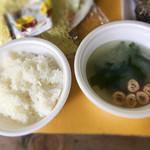 バーベキューハウス - ライス 味噌汁