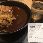 吉野家 - 牛黒カレー 550円