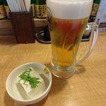 69063619 - 生ビール&小鉢(冷奴)@えき亭(2017年5月某日)