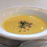 ローザロッチェ - かぼちゃの冷製スープ