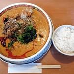 中華麺食堂かなみ屋 - 料理写真:四川担々麺(味噌ベース;激辛)& ライス