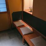 鮨 はしぐち - 内観写真:待合室