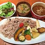 カツキッチン - ゴロゴロ野菜の雑穀米カレーライス(950円)