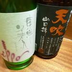 日本酒と蕎麦 中野いざ宵 -