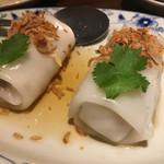 ベトナムキッチン アンヴィエット - 蒸し春巻き