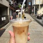 アラビカ 京都 -