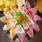 のっけ家 - 料理写真:炙りサーモン マグロ丼 1280円税抜き+ご飯大盛り無料