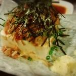 餃子小舎喜口 - たっぷり薬味のこだわり冷奴は300円