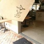 スロージェットコーヒー - 風の吹くカフェ