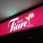 Bar Tiare - ☆こちらの看板が目印(^^ゞ☆