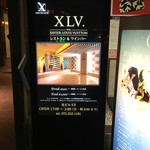 Restaurant & Wine Bar XLV -