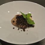 アキヒサ ハンダ - チョコレートクリーム