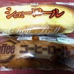 69084149 - シューロール、コーヒーロール