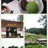 花の茶屋 - 料理写真:
