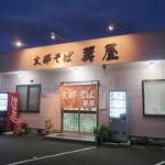 69086014 - お店は平屋建てのシンプルな建物で如何にも昔ながらな中華そば店といった感じです