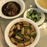 Lotus Restaurant  -