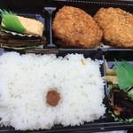 クロケッタ - コロッケ弁当(540円)