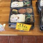 クロケッタ - 店内のコロッケ弁当(540円)