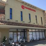 クロケッタ - お店の外観