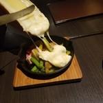 69086809 - 野菜のラクレットチーズ