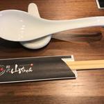 初代 山ちゃん - レンゲと箸