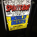 BAR WORLD BEER'S -